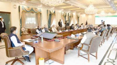 Development of KP's merged areas Govt's prime priority: PM July 30, 2020