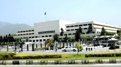 National Assembly to meet today July 30, 2020