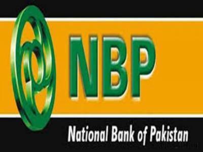NBP Exchange Rates July 30, 2020