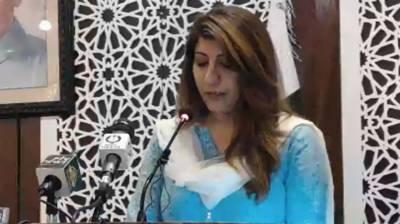 Pakistan condemns restrictions imposed by India on Eid-ul-Azha prayers in IIOJ&K July 30, 2020