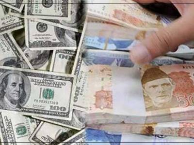Rupee loses 20 paisas against dollar July 30, 2020