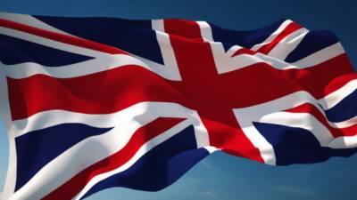 Tehreek-e-Kashmir UK to launch mobile digital Kashmir Campaign across Britain on Aug. 04