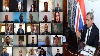 UK councilors' virtual conference slams India for aggravating plight of Kashmiris July 30, 2020