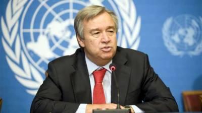 UN concerned over increasing violence in Sudan's Darfur region July 30, 2020