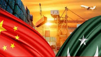Work on CPEC Phase-II gains momentum Najam ul Hassan July 30, 2020