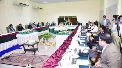 APC condemns Indian state terrorism in IIOJK August 04, 2020