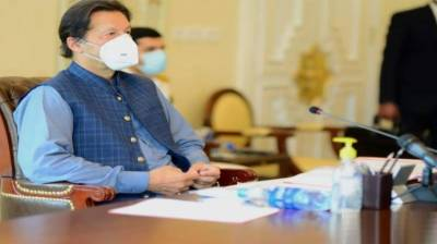 Federal cabinet meeting underway to discuss political, economic situation August 04, 2020