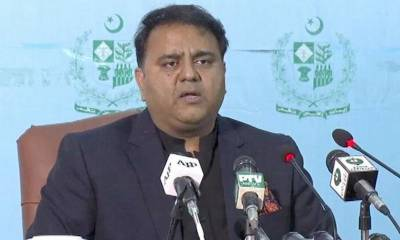 Govt has a clear vision for effective human resource development, says Fawad Ch Aug 04, 2020