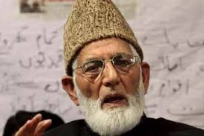 India has failed to curb Kashmiris indigenous movement of independence in 73 years; says Hurriyat leader Aug 04, 2020