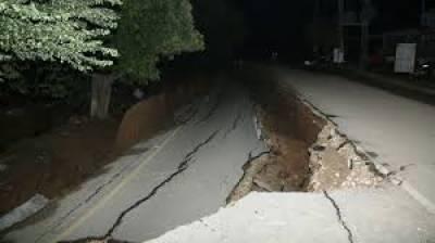 Magnitude 5.2 earthquake hits eastern Turkey Aug 04, 2020