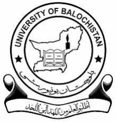 Mines & Minerals University to be established in Nok Kundi area Balochistan Aug 04, 2020
