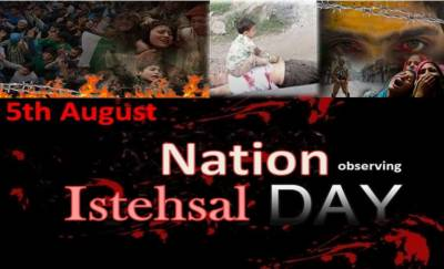 Nation to observe Yaum-e-Istehsal on Wednesday August 04, 2020