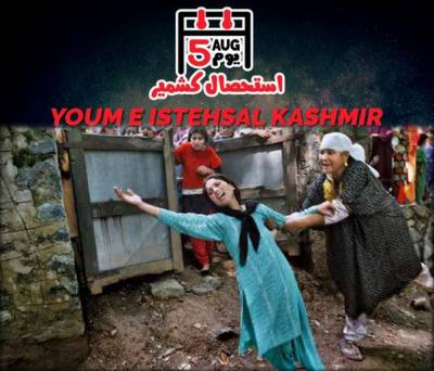 Nation to observe Youm-e-Istehsal tomorrow in solidarity with Kashmiris August 04, 2020