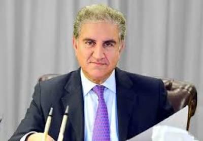 Political, military leadership united on Kashmir issue: FM Aug 04, 2020