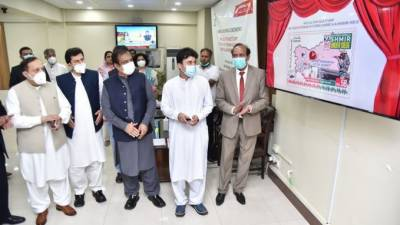 Special postage stamp on Youm-e-Istehsal unveiled August 04, 2020