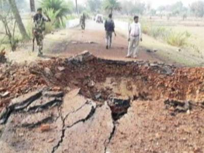 Two killed in landmine blast in India August 04, 2020