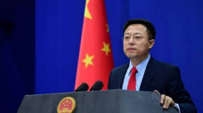 China says US cabinet visit to Taiwan 'endangering peace' Aug 05, 2020