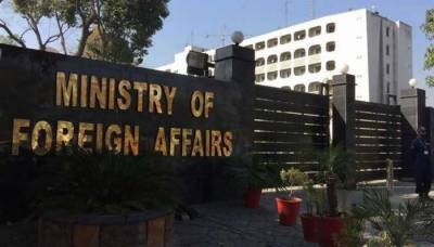 FO summons Indian diplomat to register strong protest over CFVs along LoC August 05, 2020
