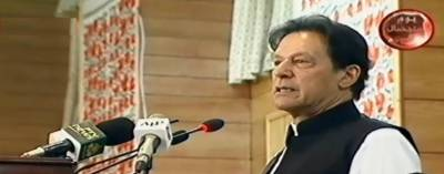 Kashmir becomes focal point of world attention due to effective measures of govt: PM August 05, 2020