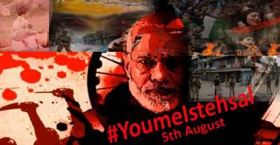 Nation observing Youm-e-Istehsal to express solidarity with oppressed Kashmiris August 05, 2020