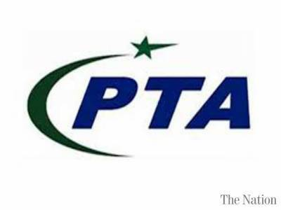 Pakistan among top five countries in mobile using: Zonal Director PTA Aug 05, 2020