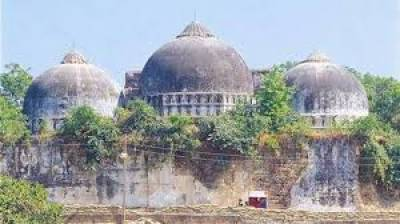 Pakistan condemns construction of 'Ram Mandir' on historic Babri Masjid's site Aug 05, 2020