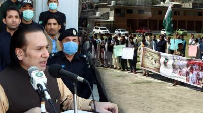 People of GB stand with Kashmiris: Governor August 05, 2020