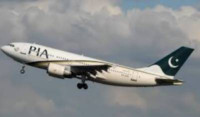 PIA to restore flight operation for UK on August 14 Aug 05, 2020