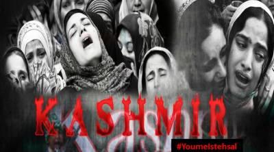 Radio Pakistan's exclusive: Kashmir songs August 05, 2020