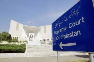 SC seeks details regarding appointments of all NAB DGs Aug 05, 2020