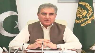 Terribly tragic scenes: FM Qureshi on Beirut blasts Aug 05, 2020