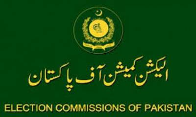ECP asks political parties to submit accounts statements Aug 06, 2020
