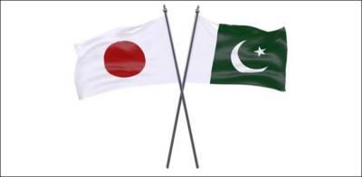 Japan announces $ 3 mln under HRD scholarship to Pakistan Aug 06, 2020