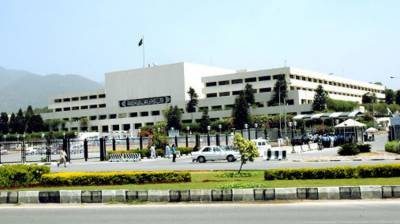 Joint session of parliament to be held in Islamabad today August 06, 2020