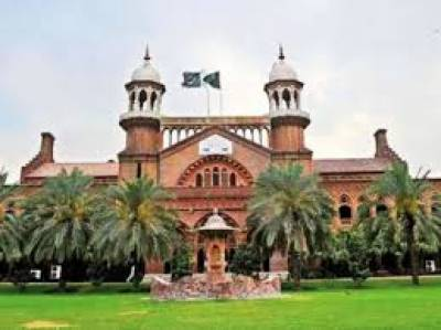 LHC issues notification for dismissal of judge Arshad Malik Aug 06, 2020