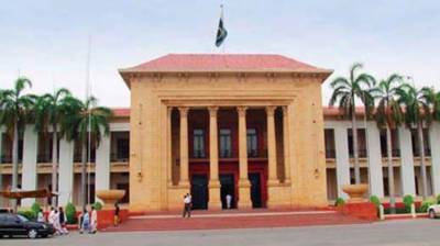 Punjab Assembly condemns Indian atrocities in IIOJ&K on Youm-e-Istehsal August 06, 2020