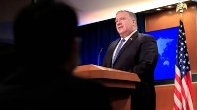 US, Russia have made progress on arms control: Pompeo August 06, 2020