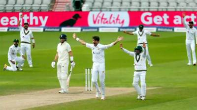 3rd day of first Test: England to resume first inning against Pakistan today August 07, 2020