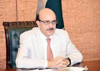 Afghans, Pakistanis and Kashmiris bonded by mutual love and respect: AJK President Aug 07, 2020