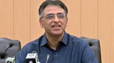 Country to see highest ever growth in renewable energy: Asad Umar August 07, 2020