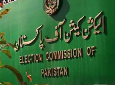 ECP asks parliamentarians to submit assets details by 31st December August 07, 2020