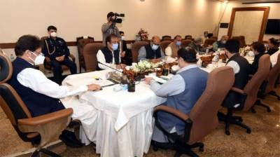 Federal Govt will extend all out cooperation in promotion of industrial, business sectors: PM August 07, 2020