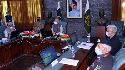 Govt making all out efforts for promotion of tourism sector: President Alvi August 07, 2020
