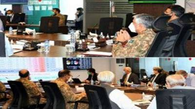 Japan lauds Pakistan's successful fight against Covid-19 August 07, 2020