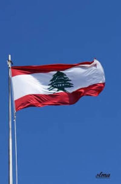 Lebanon's leaders face rage, calls for reform after blast Aug 07, 2020