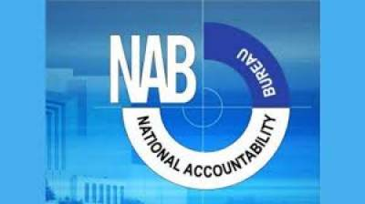 NAB constitutes Special Cell to investigate white collar crimes Aug 07. 2020