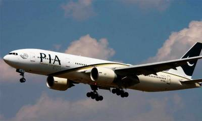 Pakistan allows int'l, domestic flight operations at all airports form Aug 9