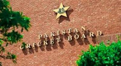 PCB firm in hosting England in 2022 Aug 07, 2020
