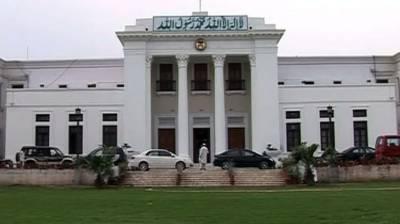 Provincial Assembly passes 'KP Public Service Commission Amendment Bill 2020' August 07, 2020