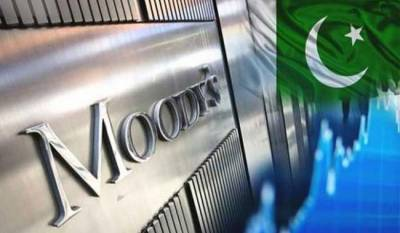 Moody's upgrades Pakistan's outlook from 'under review for downgrade' to 'stable', maintains B3 rating August 08, 2020